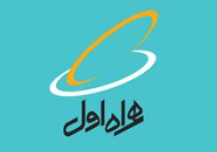 Hamrah Aval Logo