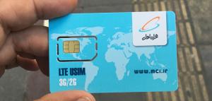 Hamrah Aval SIM size