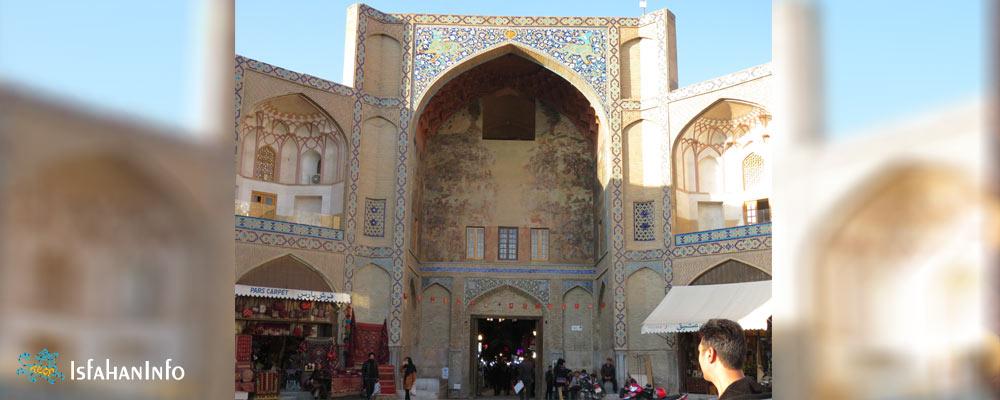 Qeysarie Gate