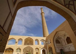 Ali-Mosque-Minaret-Isfahan-IsfahanInfo