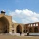 Hakim-Mosque-IsfahanInfo