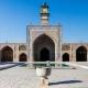 Seyyed-Mosque-IsfahanInfo