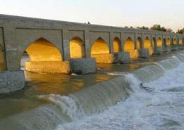 Marnan Bridge