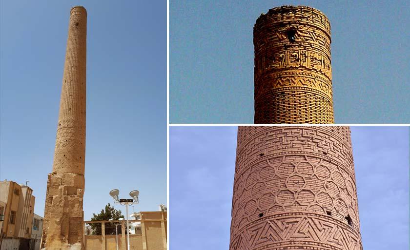 Chehel-Dokhtaran-Minaret-IsfahanInfo-1