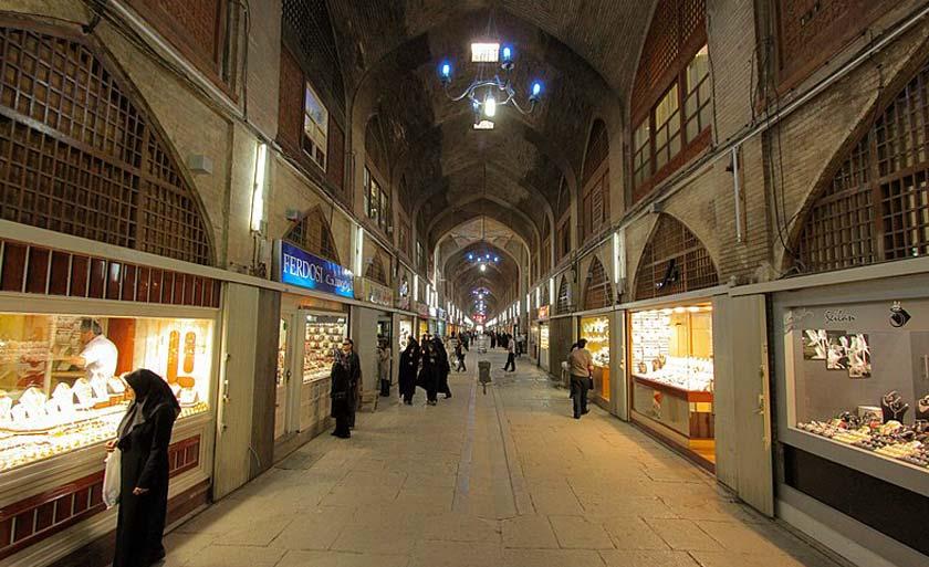 Bazaar Honar