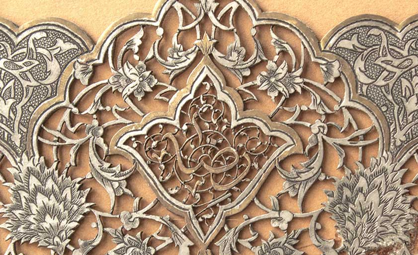 Lattice Working-IsfahanInfo