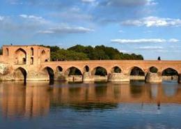 Shahrestan Bridge