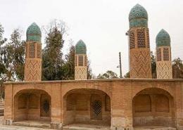 Takht-e Foulad Cemetery