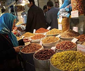 Isfahan Nuts Tour