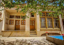 What is the special architectural plan of the Javaheri Historical House? What are the different parts of Javaheri Historical House? What kind of tile methods are used in Javaheri Historical House?